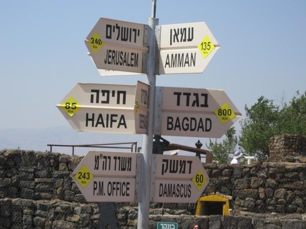 israel 120.JPG